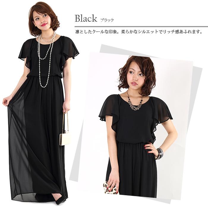 20150615パンツドレス2