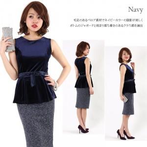 ネイビーのドレスなら、単色でも他の色と掛けあわせても可愛い