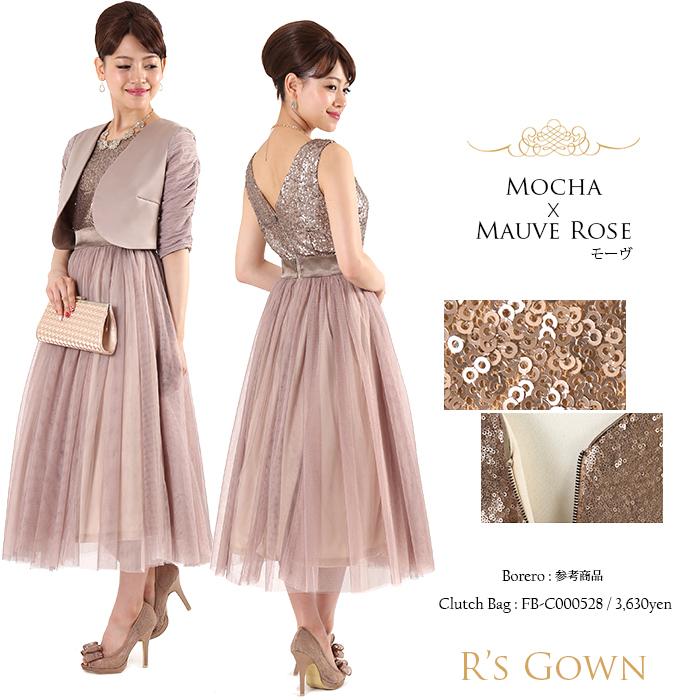 8長く使えるミモレ丈のドレス