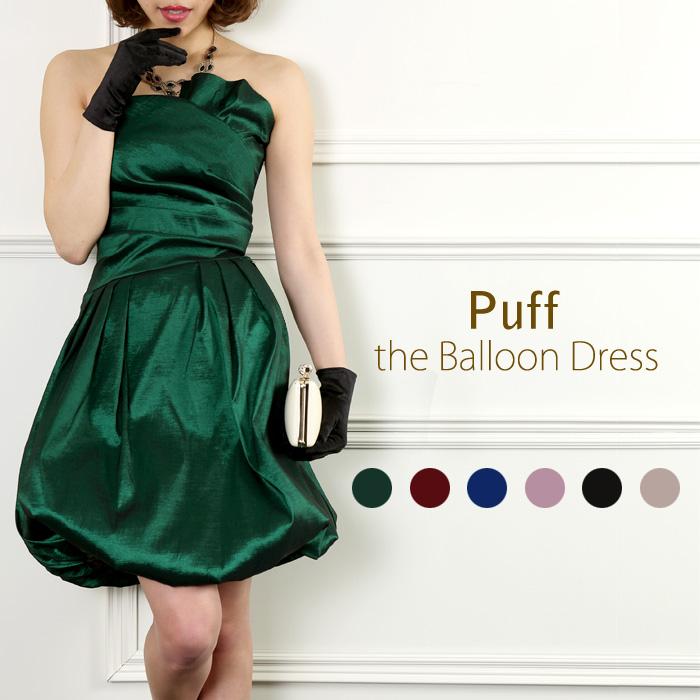 11今年はグリーンのドレスが流行