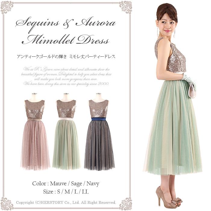 9特別な日のための謝恩会ドレス