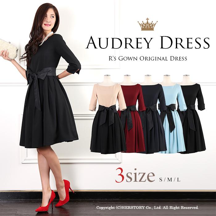 6オードリー卒業ドレス