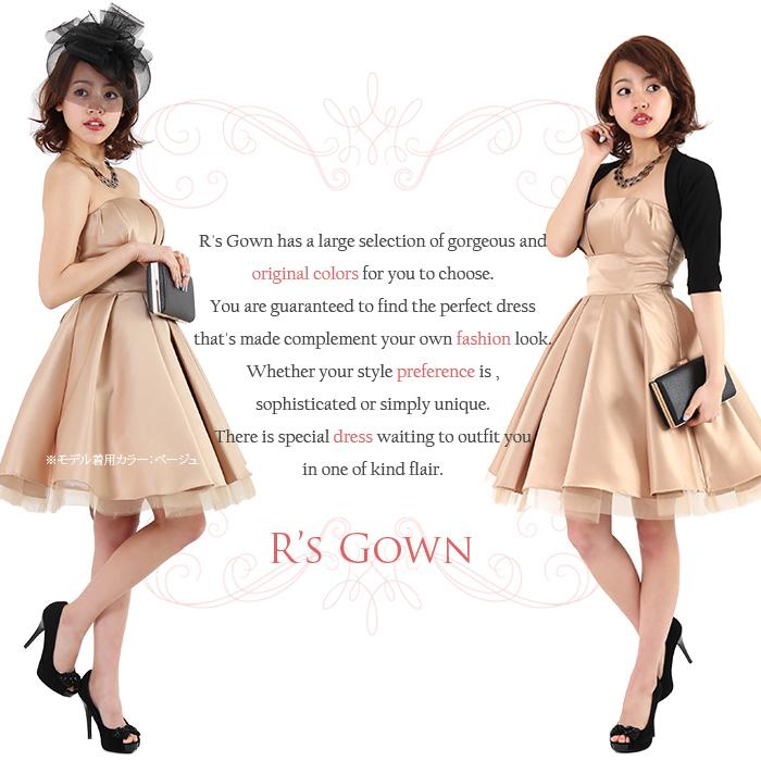 1謝恩会おすすめドレス