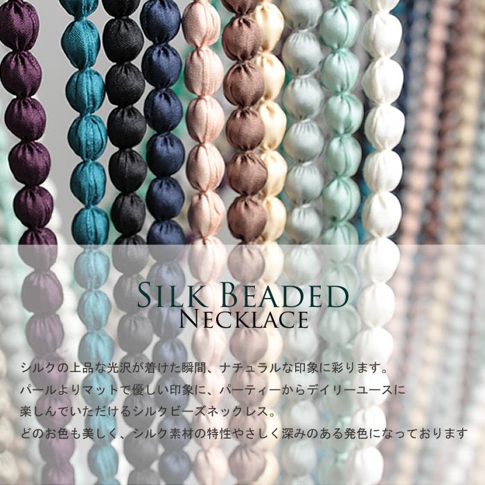 Silk Beaded Necklace