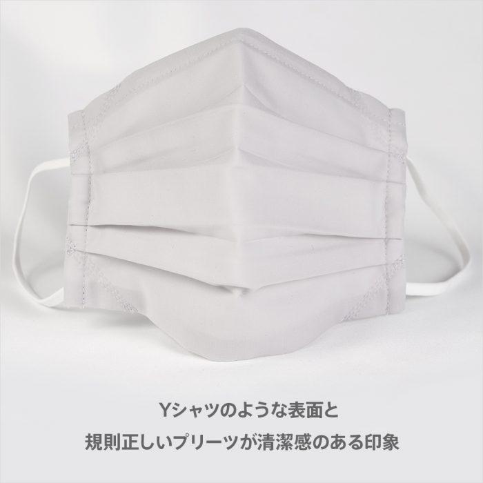 不織布マスクに見える布マスク